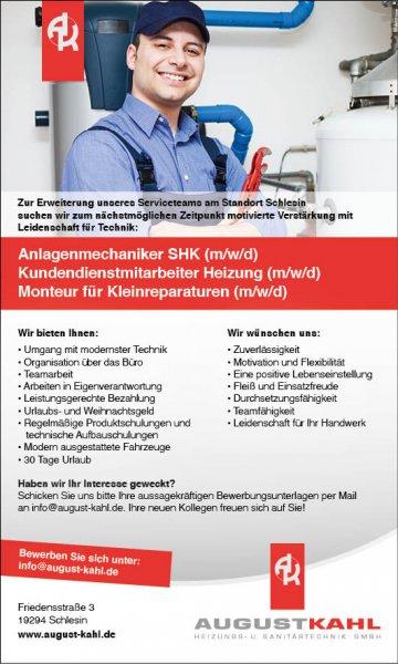 AK_Mitarbeitersuche_LWL_90x150mm_02